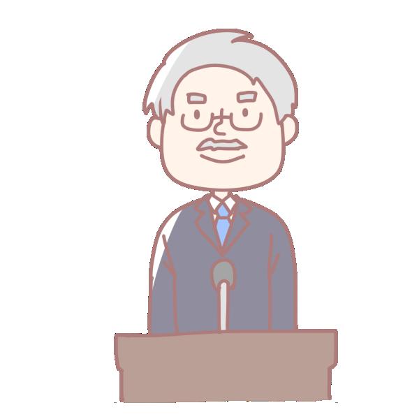ミツカル校長先生